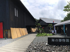 鳥羽 ツアー ガイド 学芸員 海の博物館