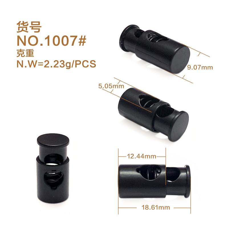STOPPER 1007