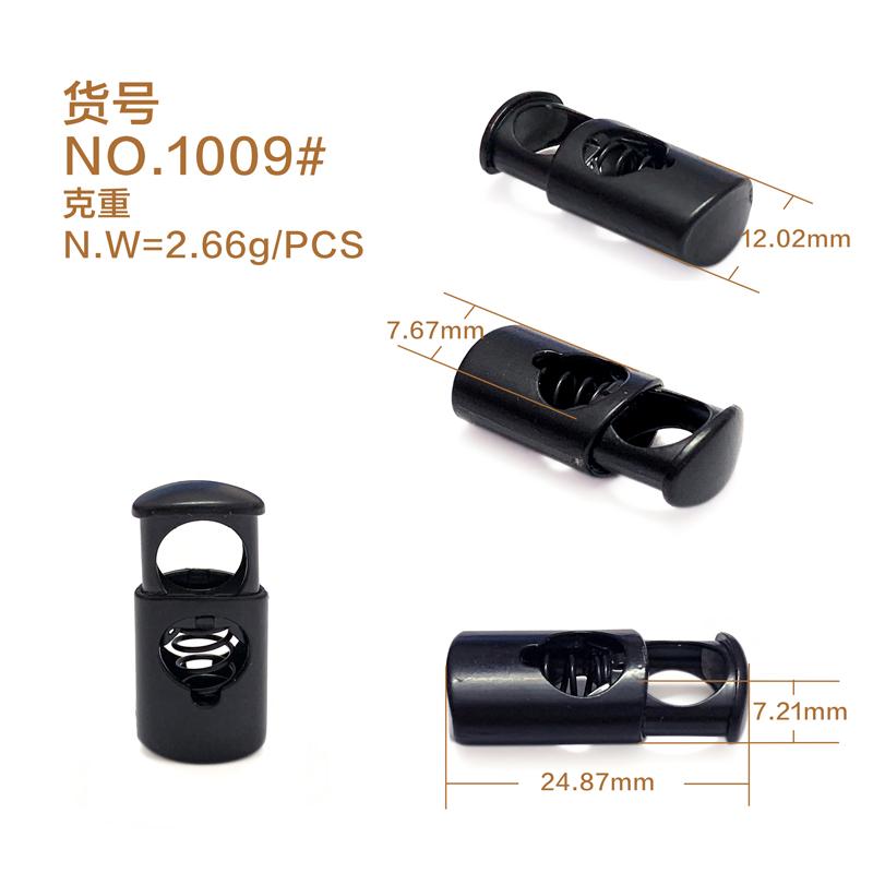 STOPPER 1009
