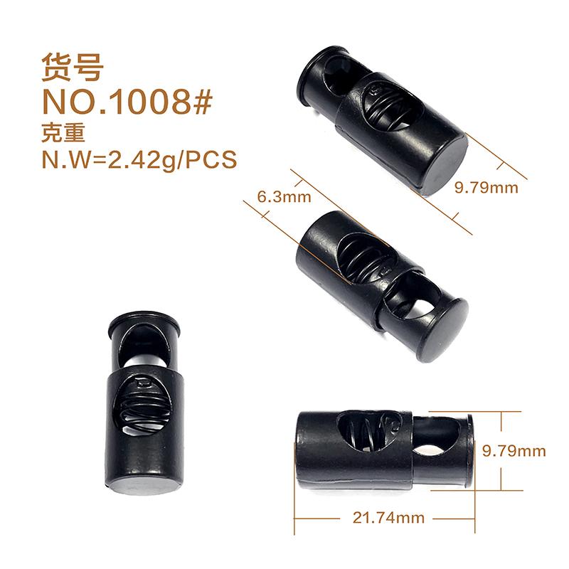 STOPPER 1008