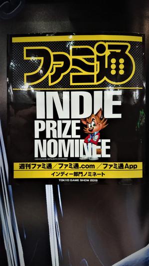 famitsu nomination.jpg