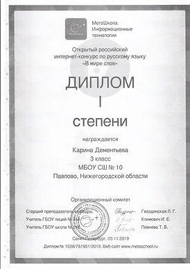 2020-08-04_115126.jpg