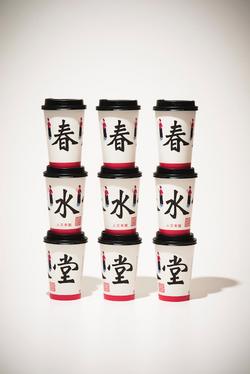 CHUN SUI TANG cafe CUP