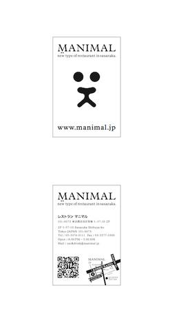 MANIMAL wine restaurant
