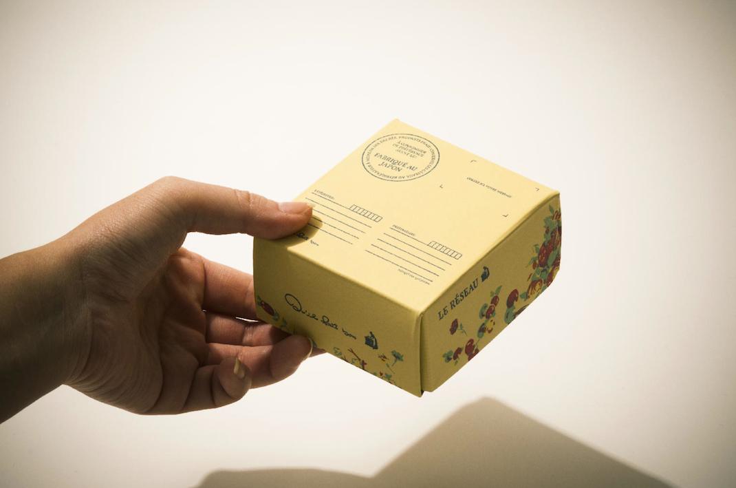 QUIL FAIT BON mini package