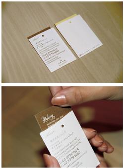 Balcony button bukuro name card