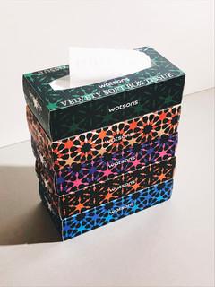 WATSON'S TISSUE BOX