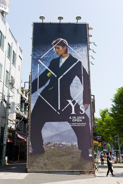 Y's Omotesando Hills AD.