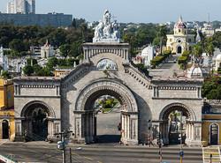 Cementerio de Colón (Habana)