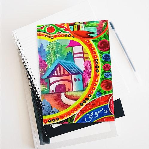 Sweet Home - Journal - Ruled Line