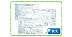 com_01.jpg