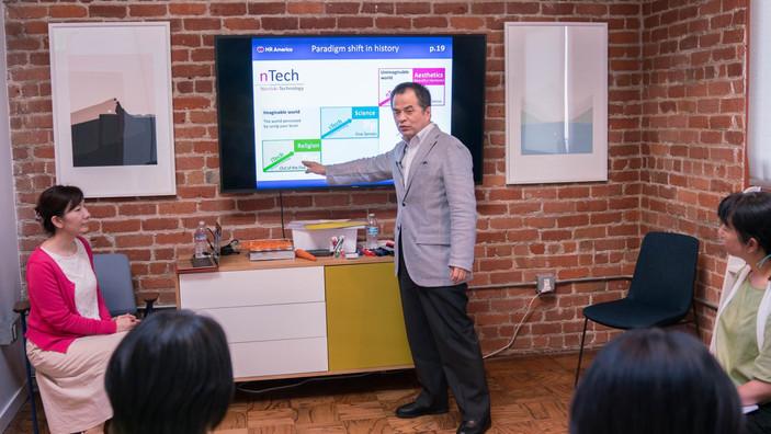 nTech Seminar