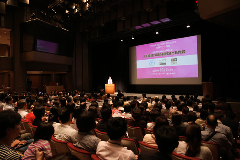 Japan Mission Project in Tokyo