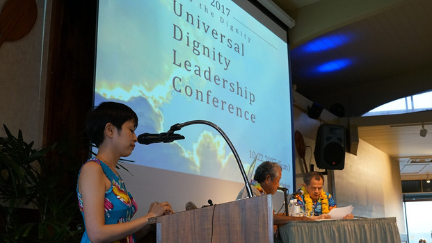 Universal Dignity Leadership Conference