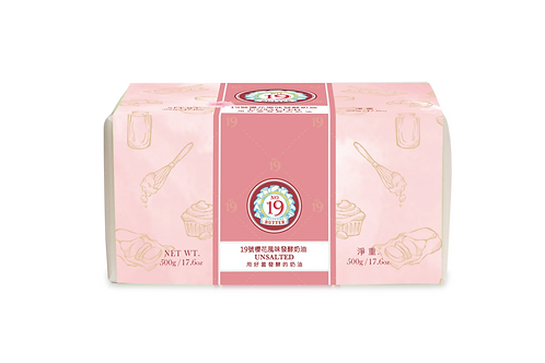 19號櫻花風味發酵奶油 500g12入/箱