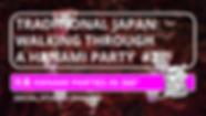 Hanami Parties 2.png
