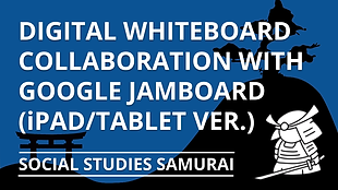 Jamboard (ipad tablet version).png