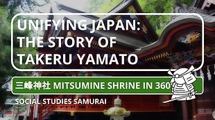 Mitsumine Shrine.png