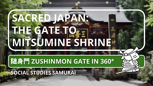 Mitsumine Shrine Zuishinmon Gate.png