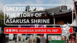 Sensoji Asakusa Shrine.png