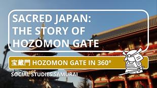 Sensoji Hozomon Gate.png