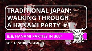 Hanami Parties 1.png