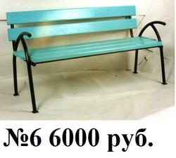 00006