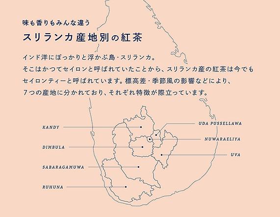 leaflet-map.png