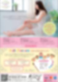 スクリーンショット 2019-05-10 15.18.26.png