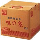 【8953】味の泉:箱(台湾).jpg