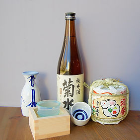 Sake_Birra.jpg