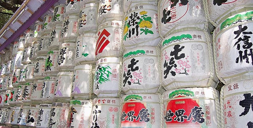 Sake_Background.jpg