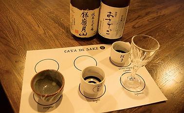 Cata_Sake_LVDG_2.jpg