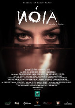 Nóia - Um Dia no Limite (2015)