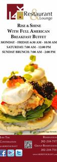2Restaurant-Lobby-Banner-Breakfast-copy-