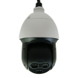 2MP Elite 4/3.5mm Hybrid Thermal Network Camera