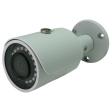 2MP 2.8mm Elite H.265 IP Bullet Security Camera