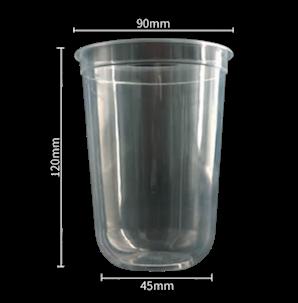 Q-500 PP Hard Cup 16Oz | Blank