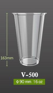 V-500 PP Soft Cup 16Oz. Blank