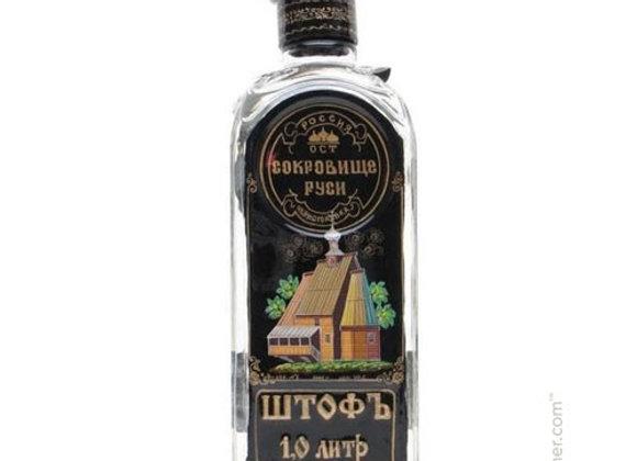 Jewel of Russia Ultra