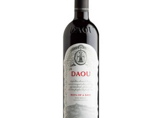 Daou Soul of a Lion 17
