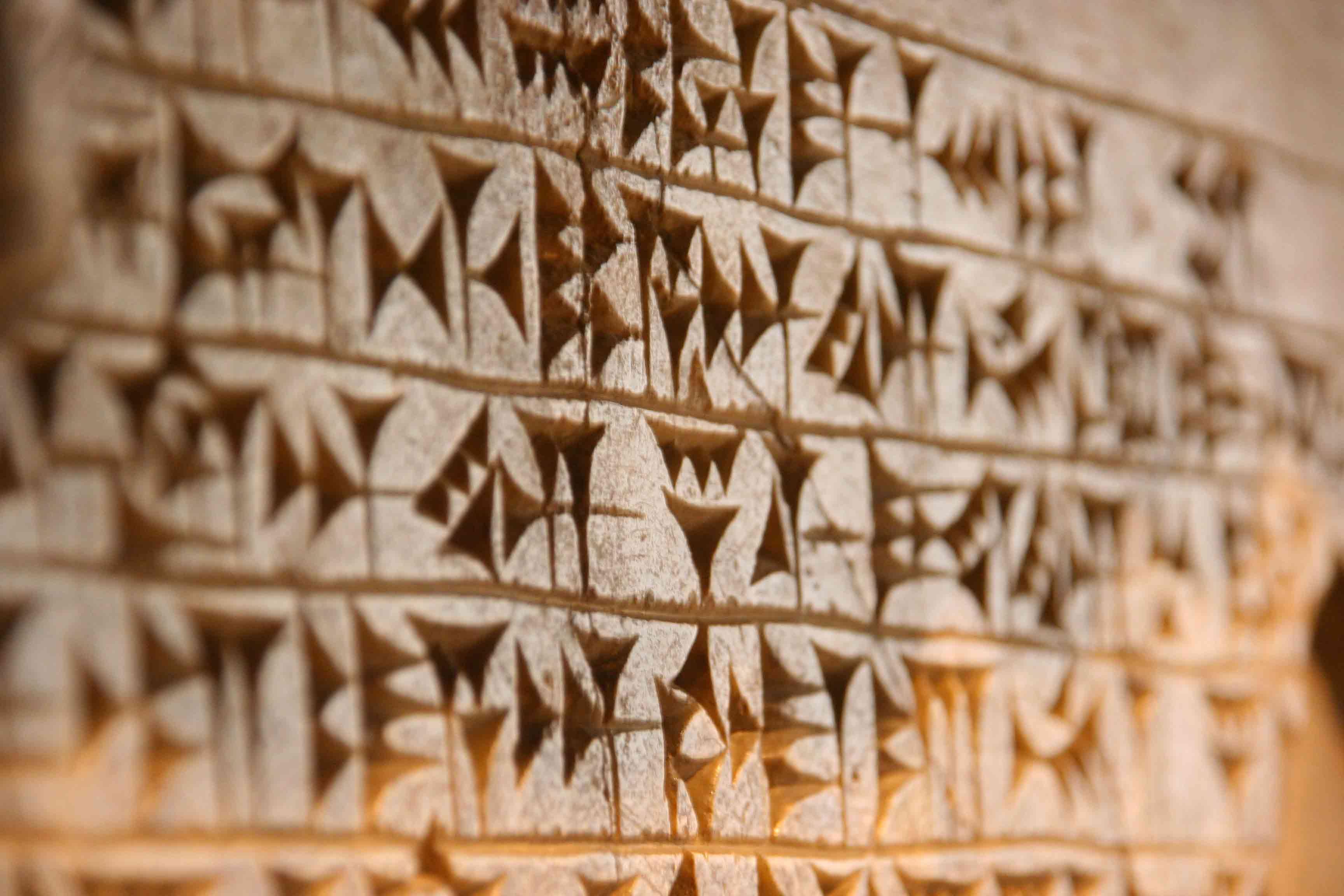 cuneiform_wix.jpg
