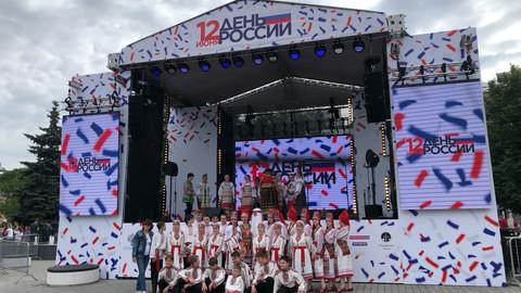 """День России 2021. Фестивали """"Зеленые Святки"""" и """"Русь Мастеровая"""""""