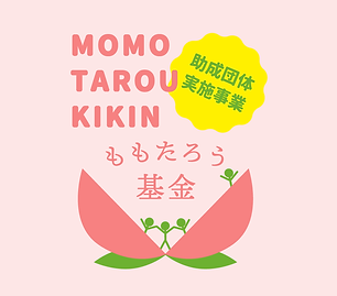 momotarou_kikin_josei_icon.png