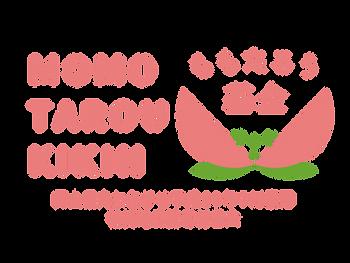 momotarou.png