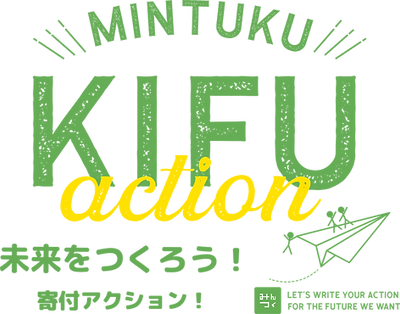 kifuaction-top-2.png