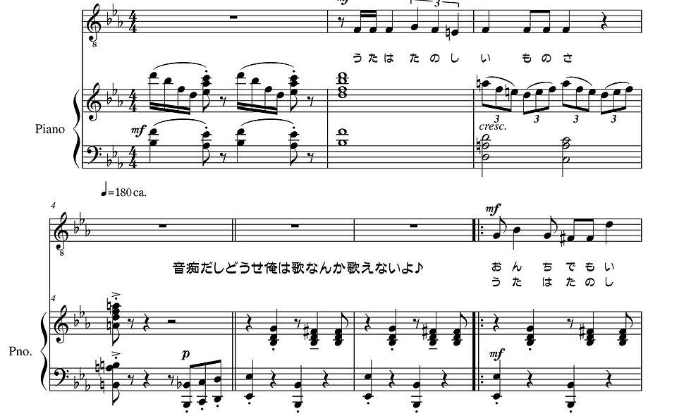 一人ミュージカル 楽譜データ ピース