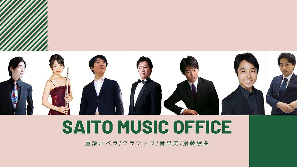saito Music Office.png