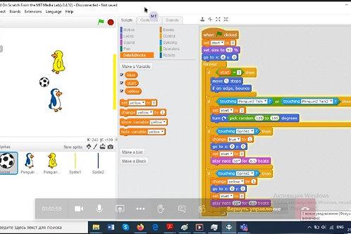 Scratch и робототехника для начинающих (1)