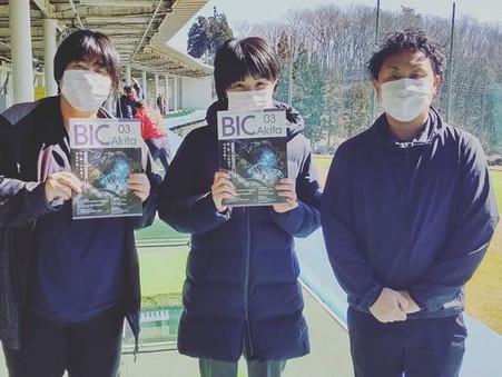 BIC Akitaさんに取材していただきました! 3月4日更新情報!